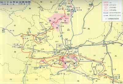 红二十五军长征 地图