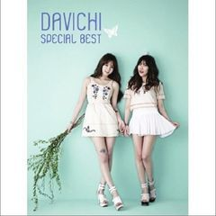 special best