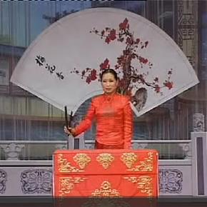 坠子皇后——胡中华全集