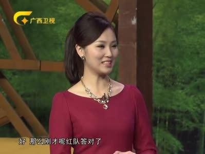 淘宝网模特陈昊嘉