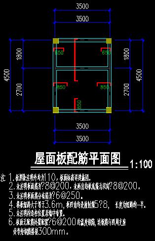 设计是框架结构的,现在变为砖混结构,请问屋面板的配筋还能不能使用下