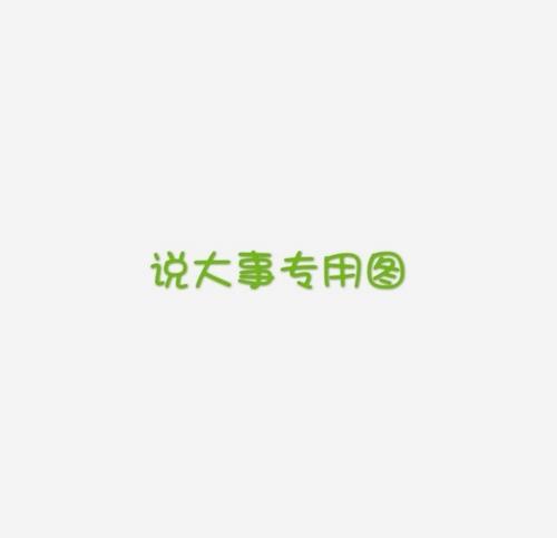 [荒野行动PC] 大神分享:如何从萌新到吃ji高手 详解怎么玩