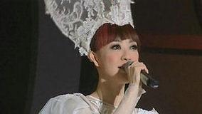 千千阙歌 2012广州演唱会现场版