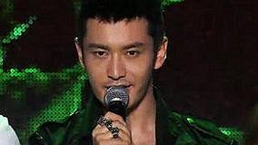 爱的就是你 中国梦之声20130811 现场版