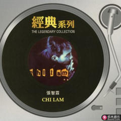 the legendary collection - chi lam