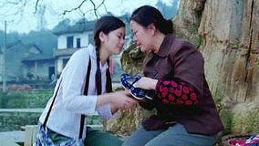蝶恋花·母亲