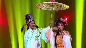 美人吟 - 国色天香 现场版 2014/03/08