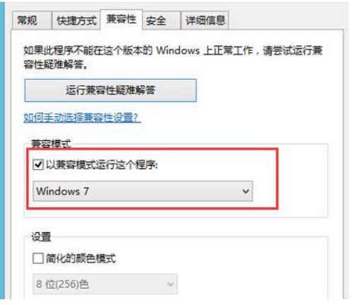 win8.1失败cad2007提示安装初始化安装_360显卡丽台cad图片
