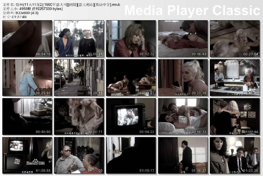 949电影网11天11夜