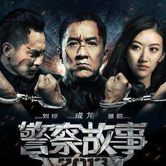 拯救(2013再生版)