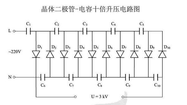 二极管的死压_二极管倍压电路