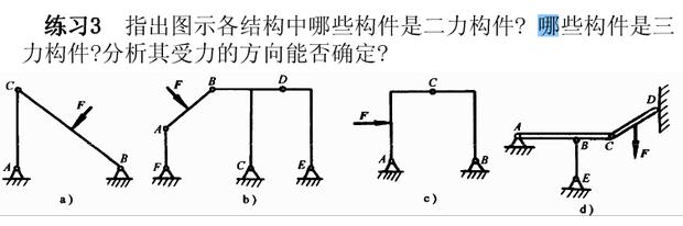 电路 电路图 电子 设计图 原理图 620_206