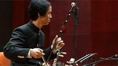 望春风 朱昌耀 中国民谣 二胡之夜中国音乐名家音乐会版