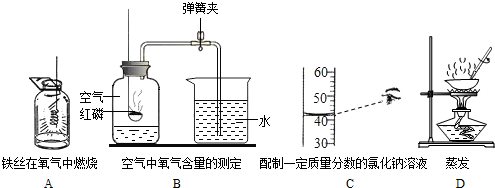初中化学实验视频