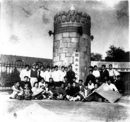 1932年9月初,国民政府行政院会议决定:将国立青岛大学校名改为国立