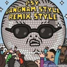 gangnam style(remix style)