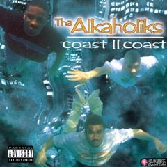 coast ii coast