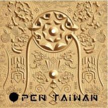 open taiwan土地概念专辑